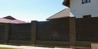 Забор-Твинго